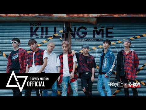[DANCE COVER CONTEST] iKON -