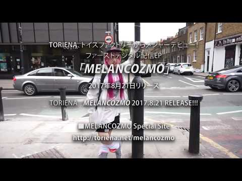 TORIENA 「HYPER JAPAN」ドキュメンタリー ④  / The Documentary of TORIENA in London (Chapter 4)