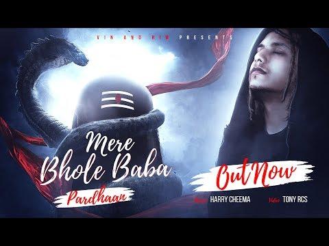 Mere Bhole Baba Lyrics