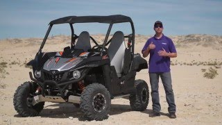 2016 Yamaha Wolverine R-Spec Special Edition First Look