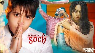 Soch – SD Dhaniya Video HD