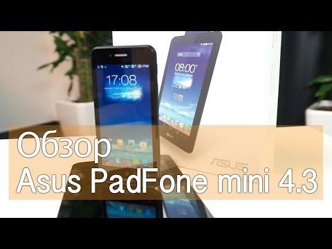 Обзор Asus PadFone mini