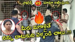 Bhuma Akhila Priya Fires on AP Police..