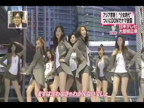 Girls Generation - Genie (On Stage Japan) The Best Audio!!!