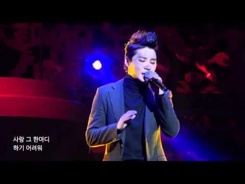 시아준수-사랑합니다 (음악방송느낌자막) -ジュンス 131230 XIA Ballad&Musical Concert