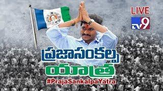 YS Jagan Praja Sankalpa Yatra @ Srikakulam - Live..