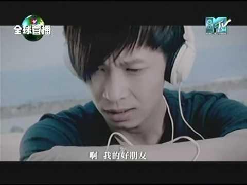 Z-CHEN 張智成 - 暗戀 完整版MV