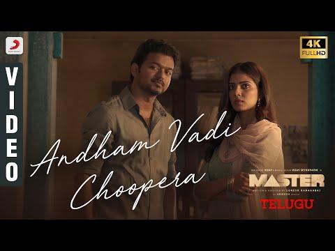 Andham Vadi Choopera video song from Master ft. Thalapathy Vijay, Malavika