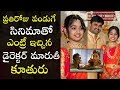 Director Maruthi daughter Abeeshta in Prathi Roju panduge