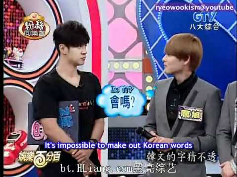 [eng sub] 110516 Ryeowook has gone mad learning Chinese