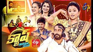 Cash| Kaushal,Shyamala,Amith,Pooja Ramachandran | 12th December 2020 | Full Episode | ETV Telugu