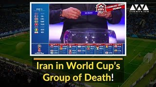 Iran in World Cup' Group of Death!