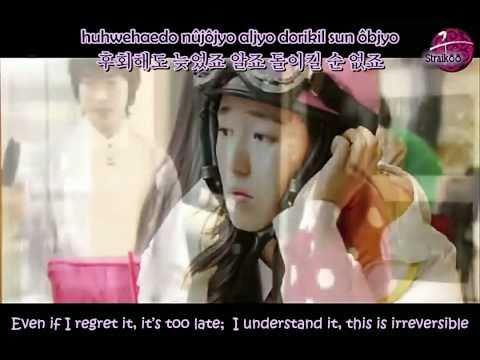 Stay (심태윤) - I'm a Fool [Eng + Hangul + Romanization]