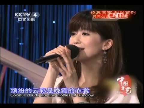 20141211 中国文艺  经典回声 甜歌系列 月亮公主孟庭苇