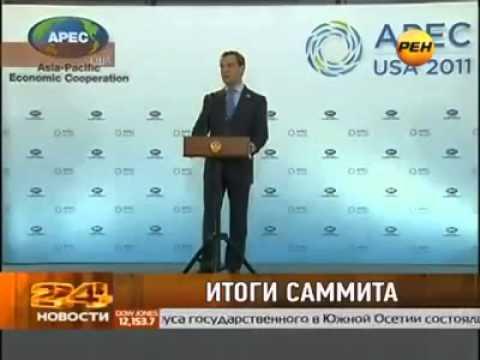 Ruske vesti - slučajno ili namerno?