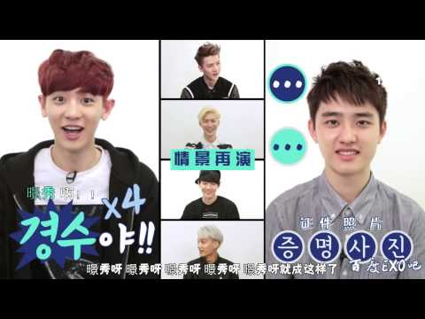【百度EXO吧】140514~15 Ask in a Box Part 1 & 2 (中字)