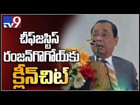 CJI Ranjan Gogoi Gets Clean Chit in Sexual Harassment Case