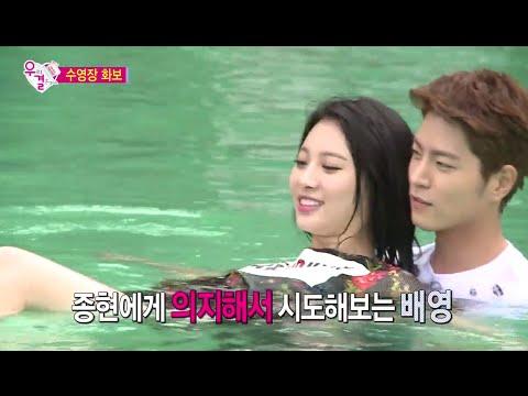 [ENG SUB] 우리 결혼했어요 - 비오는 수영장에서 오붓한 시간을 보내는 종현♡유라 20141004
