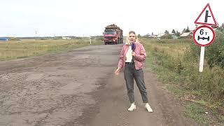 Жители села Сосновка обратились в редакцию «Вестей»