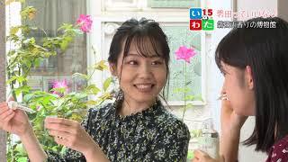 磐田っていいな♪ vol.20