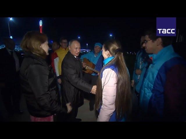 Кадры встречи Путина с участниками фестиваля молодежи в Сочи