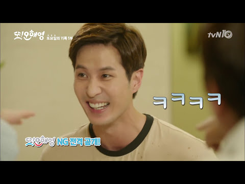 Another Miss Oh 또오해영최초 공개! NG 열전! 160628 EP.18