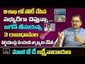 Jana Sena leader Lakshmi Narayana reacts on AP capital