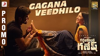 Gagana Veedhilo song promo from Valmiki ft Atharvaa & ..