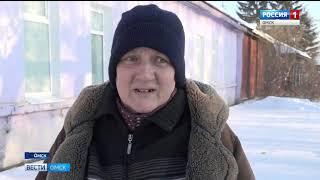 Баня №10 в Старом Кировске  до Нового года не откроется