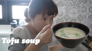 [North Korean Cooking with...] My mother's tofu soup