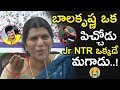Lakshmi Parvathi Satires On Balakrishna, Nara Lokesh; Appreciates Jr NTR