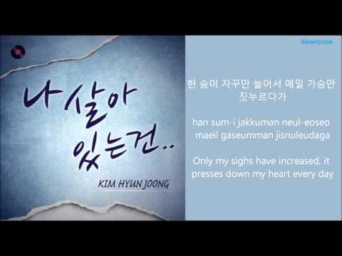 Kim Hyun Joong - The Reason I Live [Hangul/Romanization/English]HD