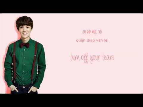 EXO - My Turn to Cry (爱离开) Chinese Version (Color Coded Chinese/PinYin/Eng)