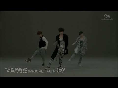 EXO-K - Angel (너의 세상으로) [Extended Edited Mix] M/V