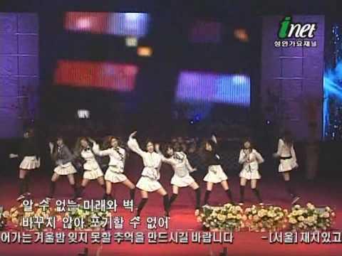 SNSD - Into the new world Remix @ Korean Entertainment Arts Awards Oct06.2007 GIRLS' GENERATION HD
