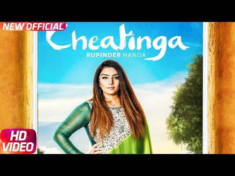 CHEATINGAN LYRICS - Rupinder Handa