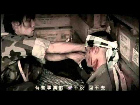 周杰倫【最後的戰役 官方完整MV】Jay Chou