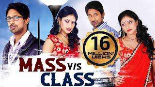 Mass V/s Class (Abbai Class Ammayi Mass) | 2018 New Released Hindi Dubbed Movie | South Movie