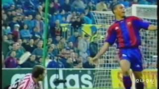 96/97 Home Ronaldo vs Athletic Bilbao