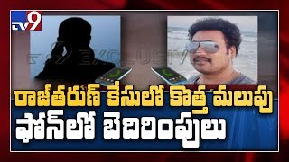 Raj Tarun case: Phone call conversation between a woman, ..