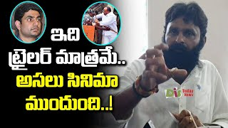 Kodali Nani slams Chandrababu, Nara Lokesh for defending f..