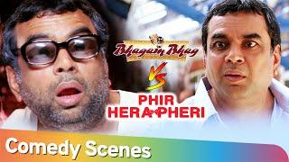 Bhagam Bhag V/S Phir Hera Pheri   Best of Comedy Scenes -Paresh Rawal   Akshay Kumar   Rajpal Yadav