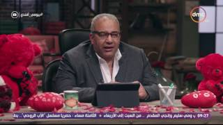 بيومي أفندي - بيومي فؤاد... أنواع العلاقات على الفيس بوك quot ايه الخيانة ...