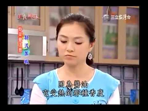 草蝦料理: 蒜泥蒸蝦影片╱美食鳳味郭主義食譜