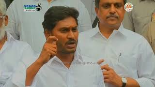 YS Jagan speaks to media after Nandyal By-Polls results..