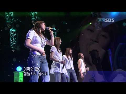 CSJH The Grace - Too Good (Debut Stage SBS Inkigayo 01.05.2005)