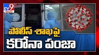 Positive Coronavirus case reported in Kothagudem..