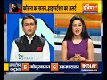Yoga and home remedies by Swami Ramdev  to control BP  - 08:32 min - News - Video