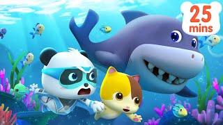 Super Panda's Ocean Rescue Mission | Baby Shark | Monster Car | Pretend Play | BabyBus Cartoon