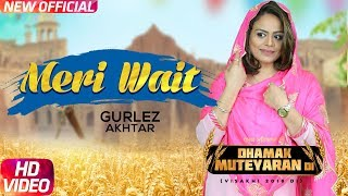 Meri Wait – Gurlej Akhtar